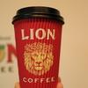 焙煎工場も見学できる!ハワイの定番コーヒー/ 『ライオン・カフェ』