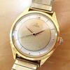 オメガのバンパー式ムーブメントのアンティーク時計をお買取