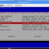 Raspberry PiでMPU9250を使う