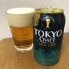 やはりI P.Aが好き!!  サントリー 「TOKYO CRAFT(東京クラフト)〈I.P.A.〉」