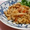 簡単!!おふくろの味 大豆とちくわの切り干し大根の作り方