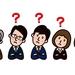 【こんな会議は眠い!】日本を滅ぼす長時間・無目的・無アジェンダ会議