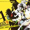 Persona4 the ANIMATION&GOLDEN~只のダイジェスト版ではない~【ペルソナシリーズ】
