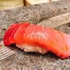 【大鳥居】羽田空港近く - 江戸前鮨を食べに行く