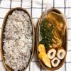 20210323豚の生姜焼き弁当【プラス小3学童弁当】&埼玉の「埼」とか岐阜の「阜」とか