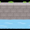 【社説比較】五輪の水際対策など
