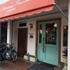 北山駅周辺の駅から徒歩で行けるパン屋をご紹介!!