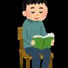 今、なぜ本を読むようになったか