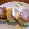 片瀬江ノ島 GATEBRIDGE CAFE (ゲートブリッジカフェ)のパンケーキは、ほわ~ん ほわ~ん で、ほとんどスフレと呼ぶべきだった。