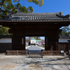 愛知県の美術館へ雨の【徳川美術館】&【徳川園】☂