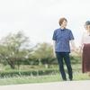 仲良し夫婦が必ず実践している!いつまでも仲良し夫婦でいられる生活習慣3選