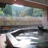 城崎温泉 西村屋ホテル招月庭②大浴場と貸切風呂