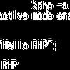 PHPを導入したので電卓として利用しようと思った