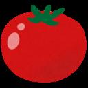 大いなるトマト