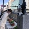 【女一人旅】行ってみっぺ!茨城(茨城県水戸市) 徳川斉昭公 ゆかりの地を巡ってみた。