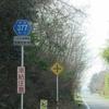 岡山r377◎ 山口押撫線