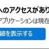 ZEROスーパーセキュリティがバージョンアップ