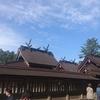 神社の屋根に瓦が少ない理由。