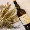 スモーキーな香りも美味しい「カリラ(CAOL ILA)12年」【蒸留酒シリーズ】〈更新〉