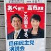 #安倍さんは高市早苗さん支持 です❣️😊  http://twitter.com/AbeShinzo/status/1438445409815261187