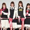 けやき坂46 1stアルバム「走り出す瞬間」が初週売り上げ15万枚を突破!!各メンバーの好きな曲は!??