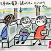 【26】10年以上経って実感した留学の意義。香港のクラスメイトと企画したセミナーが日本で実現。