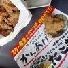 スター食堂おやつ処 熊本県 熊本市北区 大窪2丁目2-36