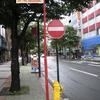 週刊消火栓 北海道01
