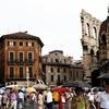 ヴェローナ 街を一望する