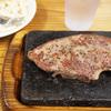 沖縄市・『やっぱりステーキ』スタミナを補充!1000円でガッツリ食べれてコスパ最強。