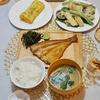 【和食】タイのインゲンは天ぷらにするとおいしい/Deep Fried Common Bean Is Tasty\(^_^)(^_^)/