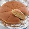 【糖質制限】さつまいもの豆乳ヨーグルトチーズケーキ☆