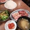 川崎駅で焼肉を食べるならぜひ行ってほしいオススメの店!