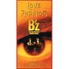 『Love Phantom』 B'z  ~ 自身の作り出した亡霊に振り回され自暴自棄になるお話