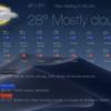 GeekToolでお天気表示