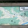 平成九年の圃場整備記念碑