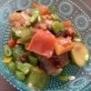 ぎゅぎゅっと夏野菜と雑穀の冷製ラタトゥイユ