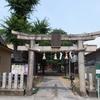 大阪めぐり(158)