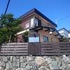 札幌で一番美味しいと有名な宮の森のパン屋『ブランジェリー ラ・フォンティヌ・ドゥ・ルルド』
