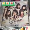 AKB48アルバム「サムネイル」劇場盤大撮影会に行って来たよ at 幕張メッセ
