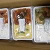 本格スパイシー機内食カレーセットも2度目のトライ!こんな本格的カレーが冷凍で食べられるなんて。