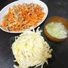 野菜炒め、白菜漬け、味噌汁