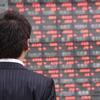 投資家になろう!1万円から気軽に始められる投資サービスを紹介する