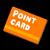 【PayPayボーナスライト消化】効率のいい期間限定ポイント消化方法とは?