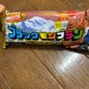 竹下製菓:ブラックモンブラントリプルチョコ