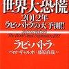 経済民主主義は日本から