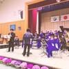 袋井市立周南中学校吹奏楽部定期演奏会、無事終了〜〜!