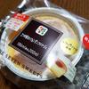 セブンイレブン「2つの味わいフォンダンフロマージュ 」レンジで温めていただきました( ^∀^)