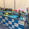 第五回鉄道技術展2017