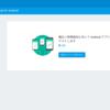 Firebase Test Labを使ったAndroidアプリのテスト